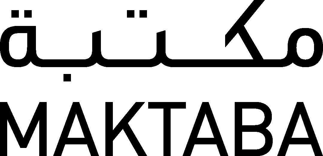 أساسيات لعبة البولينج - القسم الثالث
