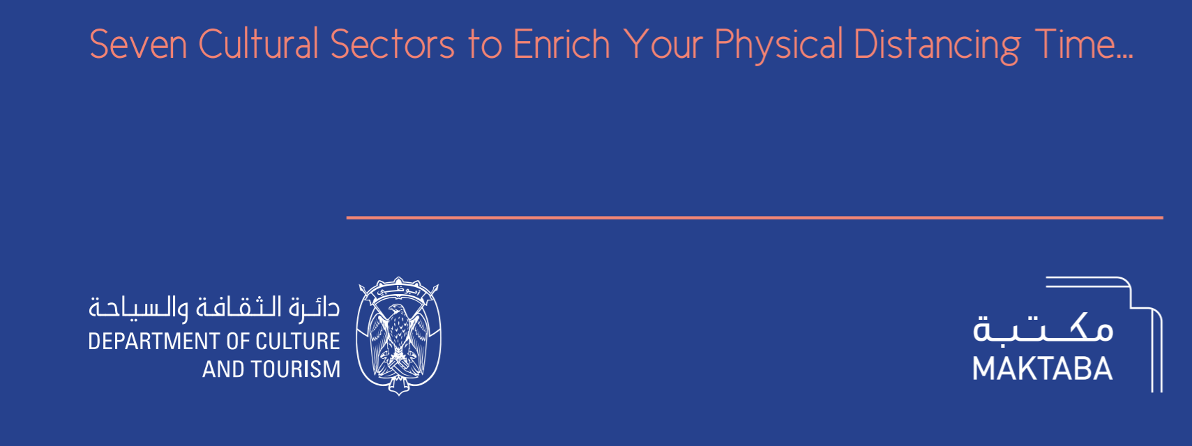 Seven-Cultural-Sectors-to-Enrich-Your-Physical-Distancing-Time